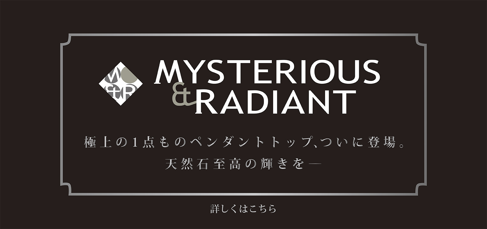 M&R Mysterious & Radiant